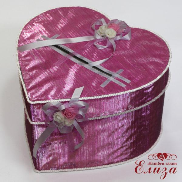 Сватбена кръгла кутия за пари в циклама H16